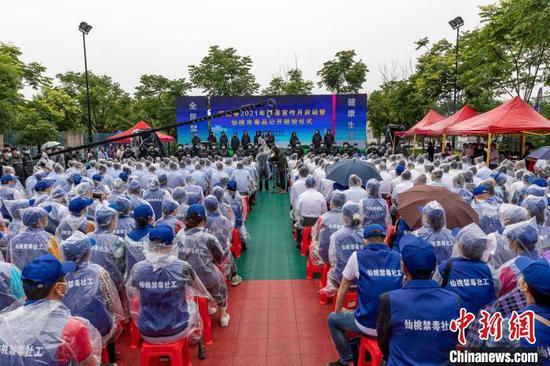 湖北省2021年禁毒宣传月启动仪式暨仙桃市毒品公开销毁活动 景岩 摄