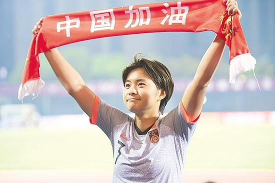 王霜 女子足球