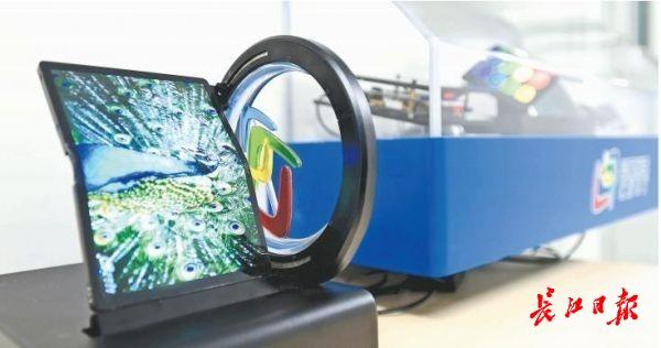 华星光电生产的折叠屏 记者周超 摄