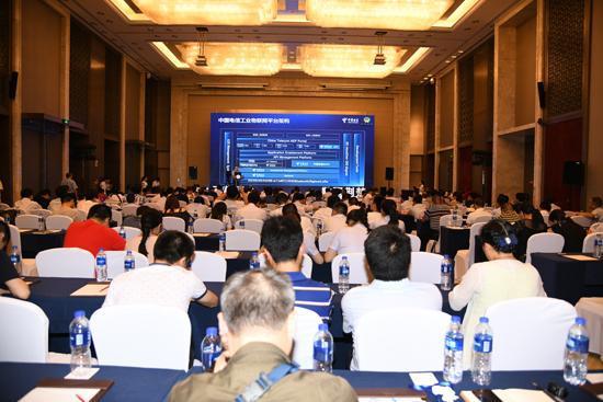 湖北工业云(天翼)平台发布暨电信云生态峰会在汉召开
