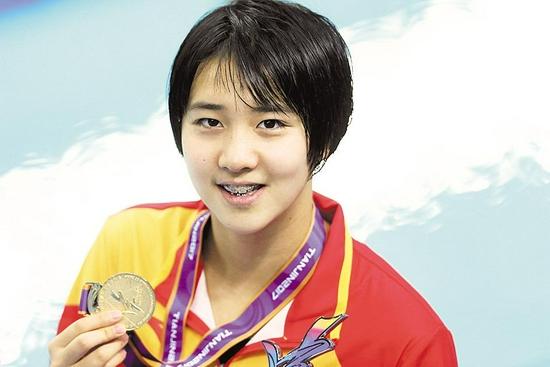 艾衍含 游泳女子4×100米自由泳接力