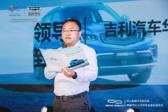吉利汽车华中营销事业部湖北大区大区经理叶继辉先生莅临现场,发表了精彩的致辞,宣布此次上市品鉴会正式开始。