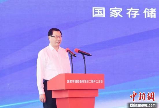 湖北省委书记、省人大常委会主任应勇宣布项目(土建)开工。湖北日报供图