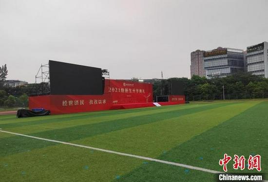王威拍摄的西南财大校园。 王威供图