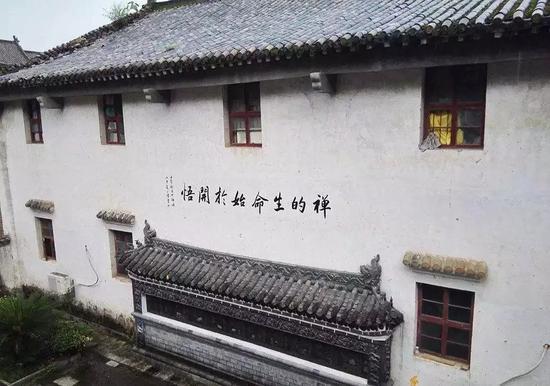 武汉紫薇都市田园景区