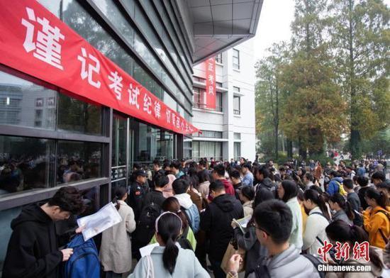 资料图:2019年11月24日,2020年度国考举行,图为考生在南京林业大学考点进场参加考试。中新社发 苏阳 摄图片来源:CNSphoto