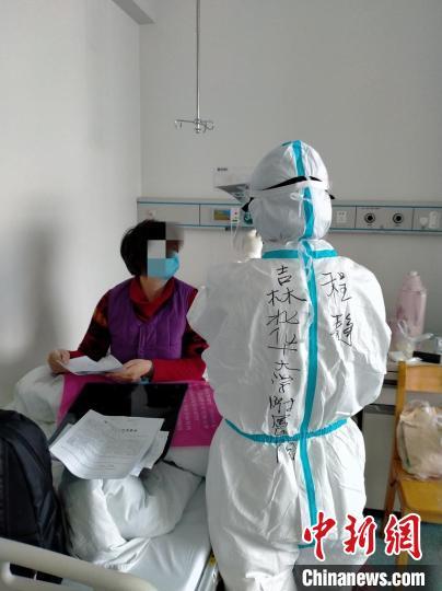 程静在武汉。吉林北华大学附属医院供图