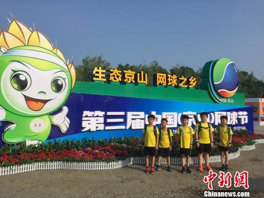 图为,正在陆续抵达的第三届中国(京山)网球节青少年选手 张夏洁 摄
