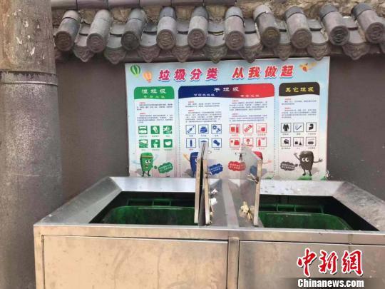 图为武汉社区内垃圾分类的宣传牌 武一力 摄