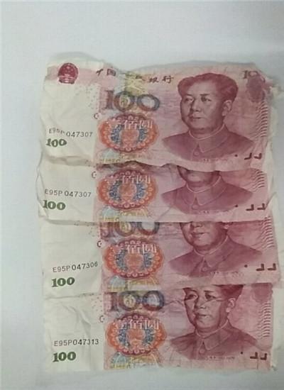 女子试图吞下的4张假钞 通讯员 陈璞 摄