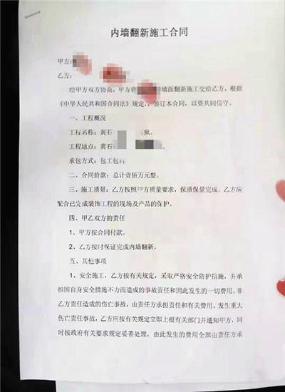 """男子为还高利贷出""""奇招"""" 虚构工程项目骗走包工头6万余元"""