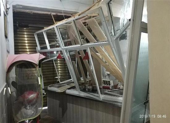 被撞坏的门面房
