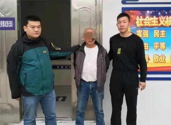警方抓获嫌疑人