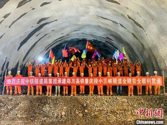 郑万高铁小三峡隧道26日全线贯通。图为贯通现场。中铁成都局集团公司供图