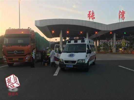 在收费站工作人员帮忙联系下,医院救护车辆及时赶到