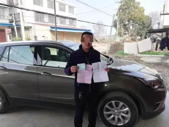 ▲购车车主邹先生