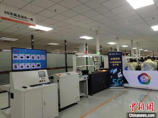 资料图,图为中国首条5G智能制造生产线在武汉启动 王政 摄