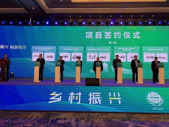 宜昌350余农特产品亮相武汉农博会 现场达成签约25亿元
