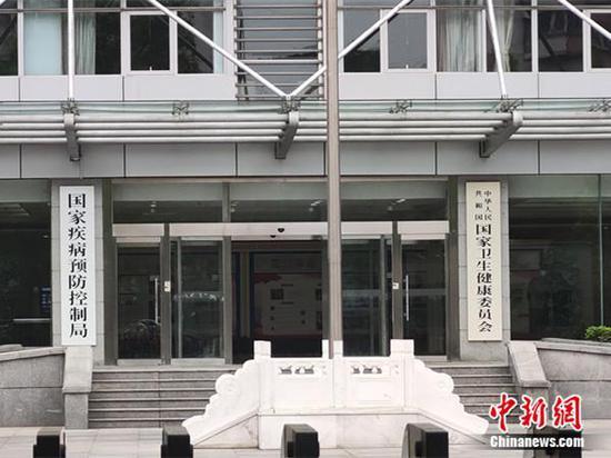 13日,国家疾病预防控制局在北京正式挂牌。 记者 温孟馨 摄