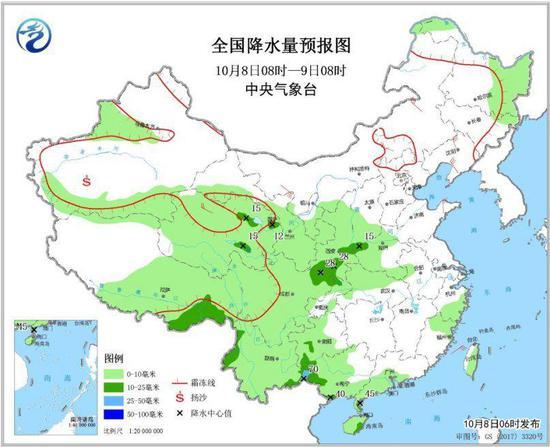 图2 全国降水量预报图(10月8日08时-9日08时)
