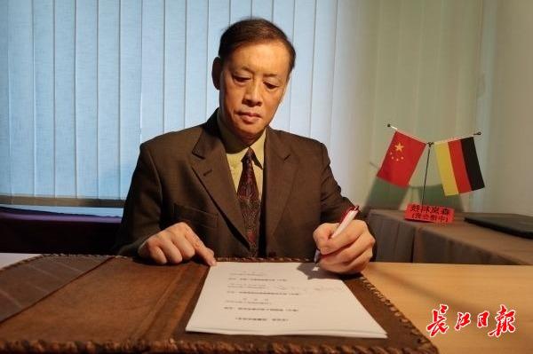 """4月8日,刘沪平与武汉合作伙伴""""云签约""""。"""