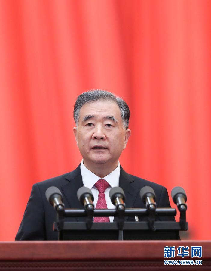3月4日,中国人民政治协商会议第十三届全国委员会第四次会议在北京人民大会堂开幕。全国政协主席汪洋代表政协第十三届全国委员会常务委员会,向大会报告工作。新华社记者 王晔 摄