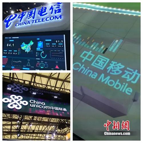 中新网吴涛 制图
