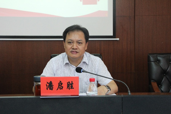 潘启胜 资料图
