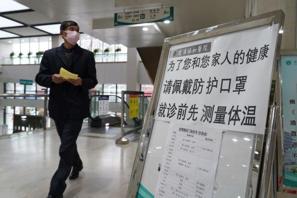 武汉非新冠肺炎患者看病逐步正常化