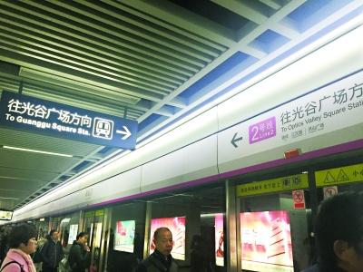 在地铁循礼门站,光谷广场的两处英译不一致 记者耿尕卓玛 摄