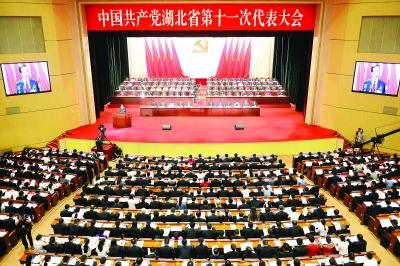 武汉团代表热议省党代会报告 长江新区引领武汉发展