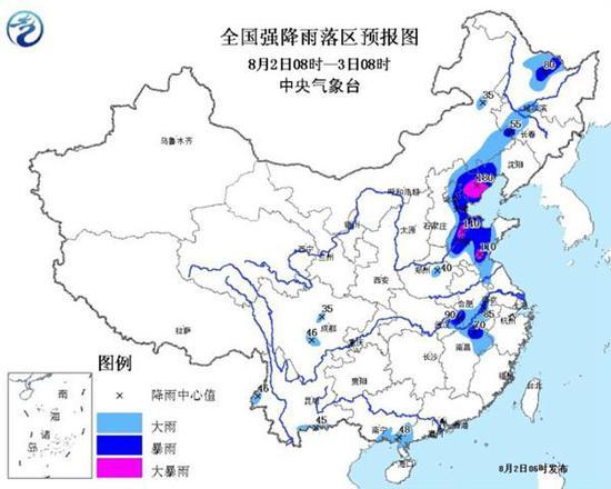 湖北等13省区市有大到暴雨 局地大暴雨