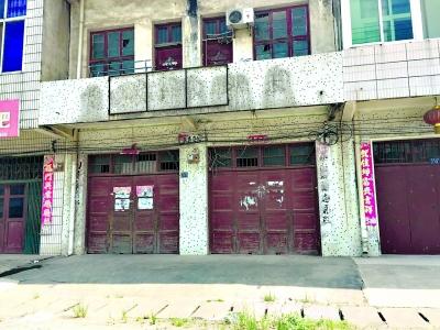 川龙大道277号黑作坊已停业记者杨荣峰 摄