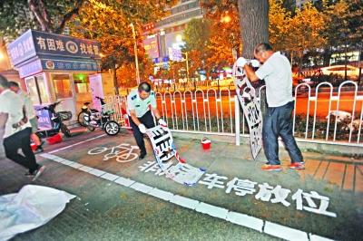 武昌施划共享单车泊位 可停非机动车7万辆(图)