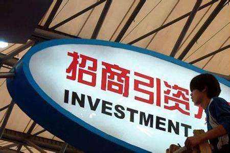武汉1至7月招商引资5000多亿 民营企业投资占六成