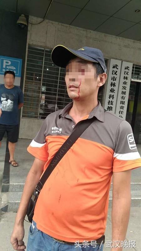 男子不配合快递实名登记 打伤快递员被拘留