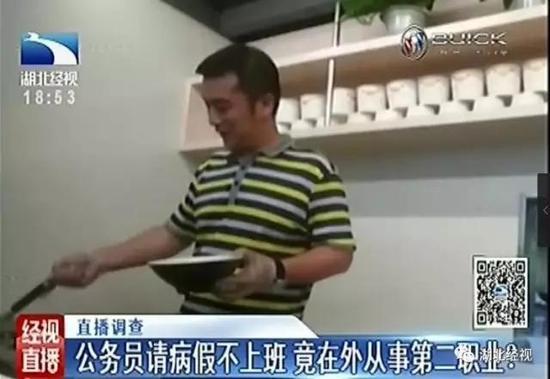 武汉一公务员2年不上班在外做店长 单位工资照领