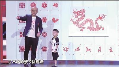 主持人孟非和徐嘉希展示剪纸作品(视频截图)