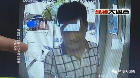 嫌疑人甘某涛取钱画面 。