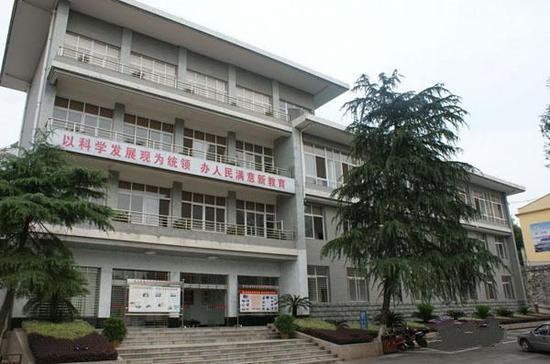 赤壁市教育局