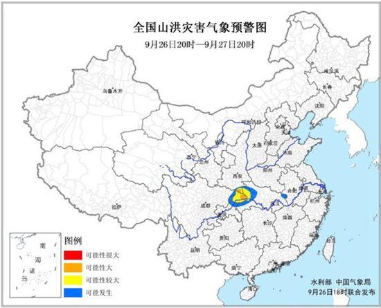 另据中国天气网