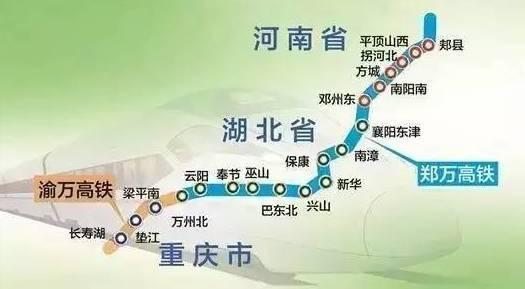 全长818公里。通车后,襄阳到重庆、河南,将结束无高铁动车的历史,神农架林区将首次通行高铁。
