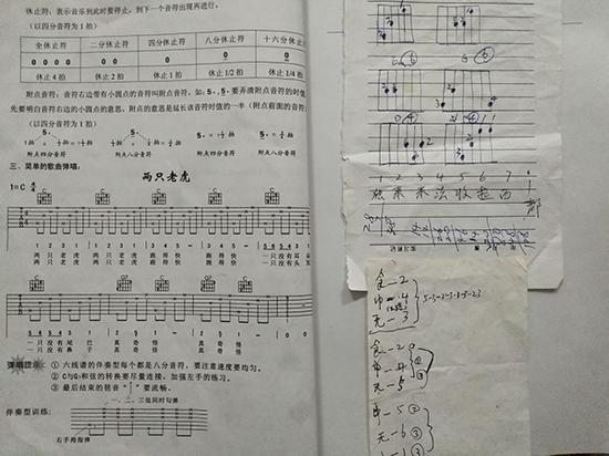 学生给张传芸标注的乐谱。
