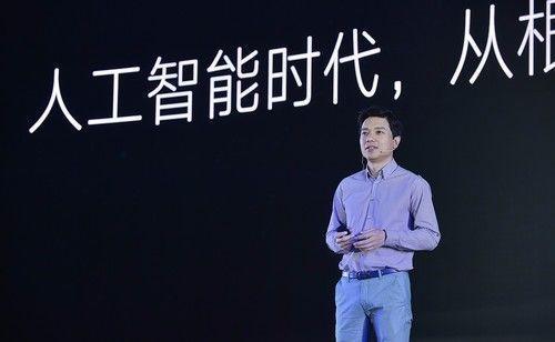 ▲2017百度联盟峰会:李彦宏畅谈AI时代思维方式,人工智能才是主菜