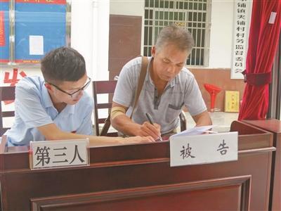 被告在庭审笔录上签字。