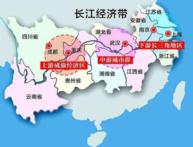商务部发布《长江中游区域市场发展规划》
