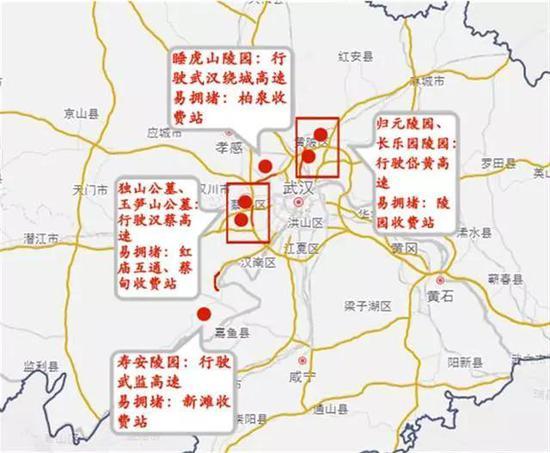 武汉市周边陵园分布图