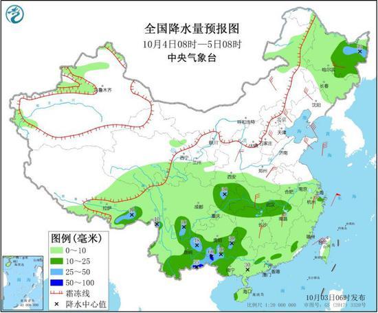 图3 全国降水量预报图(10月4日08时-5日08时)