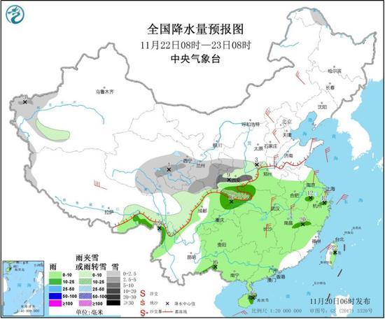图5 全国降水量预报图(11月22日08时-23日08时)