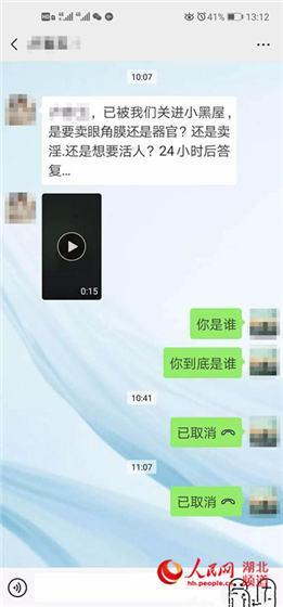 http://www.edaojz.cn/jiaoyuwenhua/181517.html